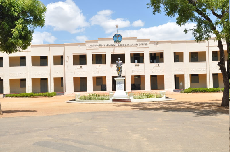 PA-chinniah-raja-memorial-boys-hr-sec-school