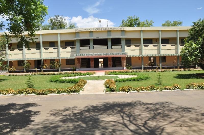 PACR-ammaniammals-girls-hr-sec-school